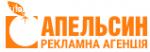 рекламное агенство Апельсин